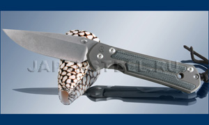 Нож складной Chris Reeve Sebenza 21 large Micarta